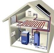 Отопление в квартире,  частного и загородного дома