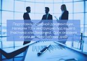 Центр сопровождения бизнеса Паладайн поможет решить сложные вопросы
